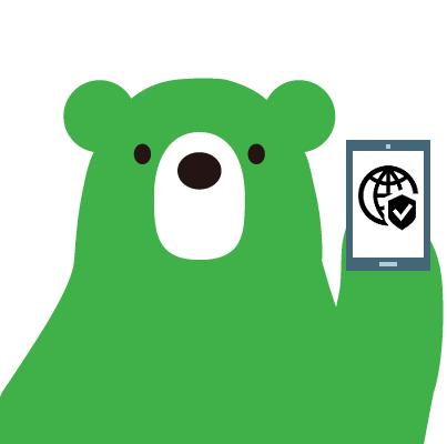 スマホの無料ウイルス対策アプリはどれがおすすめ?選び方も詳しく解説!