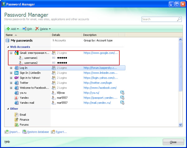 how to delete saved password from gmail account