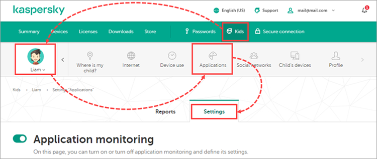 Setting access to the applications through My Kaspersky