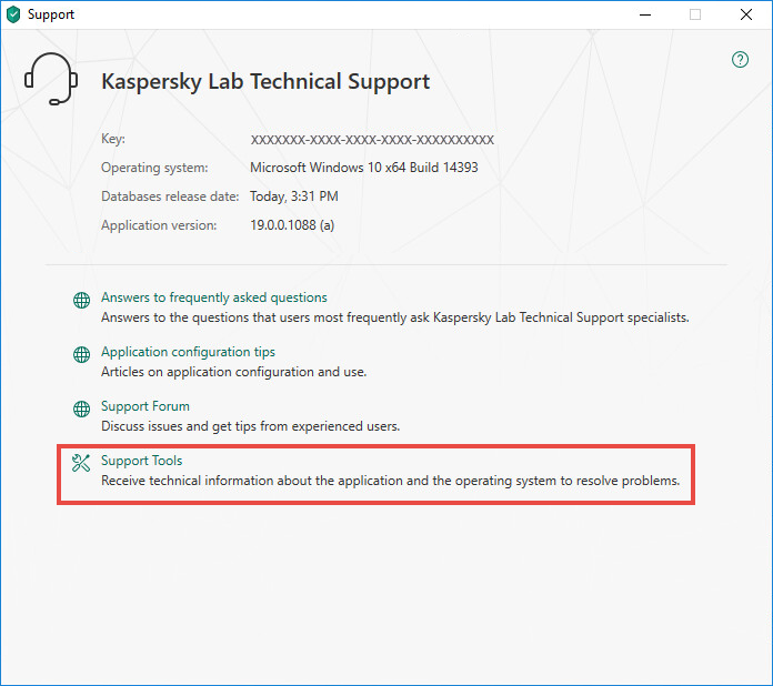 Opening the Support Tools window of Kaspersky Internet Security 19