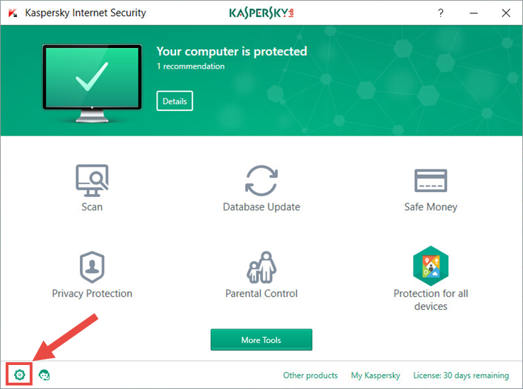 Image: the main window of Kaspersky Internet Security 2018