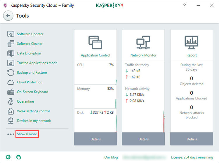 Image: the Tools window in Kaspersky Security Cloud