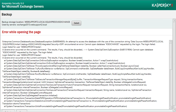 Cannot access backup storage through profiles in Kaspersky Security