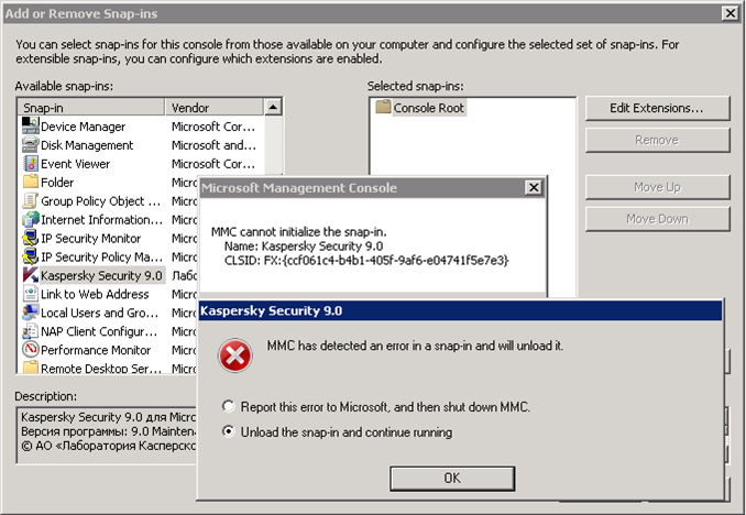 Error adding snap-ins of Kaspersky Security 9 x for Microsoft