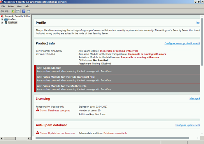 Issues in Kaspersky Security 9 x for Microsoft Exchange
