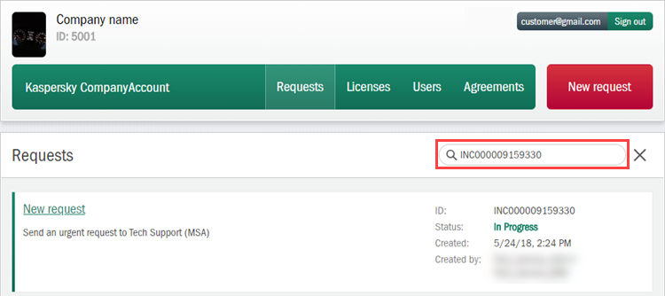 Entering an Incident ID to search for a request in Kaspersky CompanyAccount