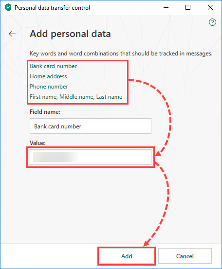 Adding personal data to block the transfer of in Kaspersky Total Security 19