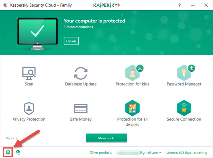 Image: the main window of Kaspersky Security Cloud