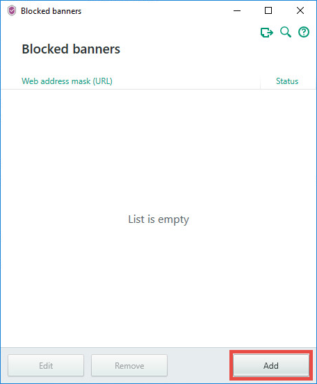 Image: list of blocked banners in Kaspersky Internet Security