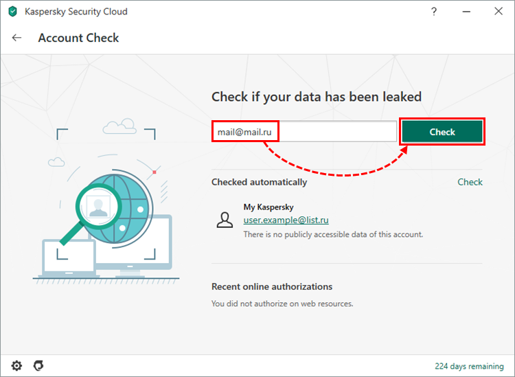 Checking an email address in Kaspersky Security Cloud 20