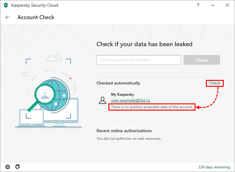 Checking a saved email address in Kaspersky Security Cloud 20