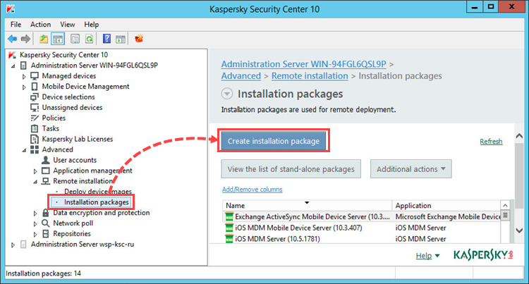 Image: the installation packages window